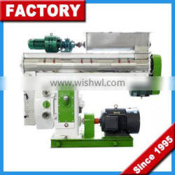 Small capacity mini electrically powered pellet mill