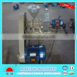 Factory direct supply 100kg per hour animal feed pellet extruder for fish food