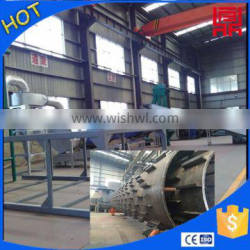 large scale drying process beer spent grains rotary dryer dingli drier henan factory Quality Choice