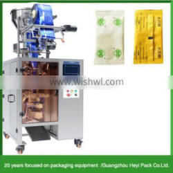 Automatic sunflower seed packing machine