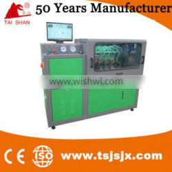 Diesel fuel injection pump test bench and crss common rail test bench