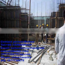 Poplar core 18mm filmed plywood concrete formwork products made in China to vietnam