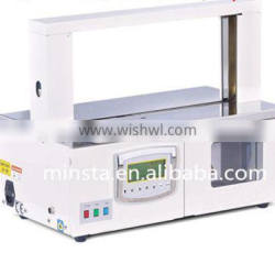 SHIPULE currency banknote strapping machine