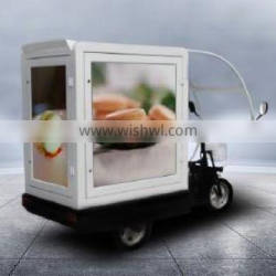 Lightbox tricycle/ electric advertising scooter for outdoor advertising and promotion