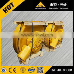 Bulldozer Undercarriage Parts SD16 Front Idler Assy for Bulldozer 16Y-40-03000