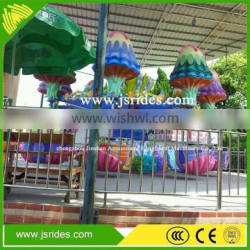 Made in china high quality park rides happy jellyfish for sale