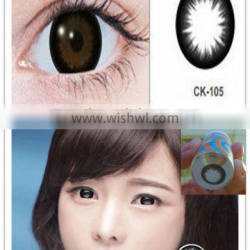 -0.5 to -3.00 GEO prescription circle contact lens with power