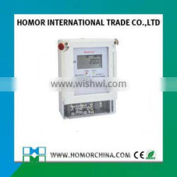 single phase electronic prepayment active energy meter