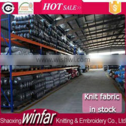 knit fabric in stock fabric A grade without depect for Garment