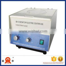 80-2 Medical portable Low speed Cheap centrifuge