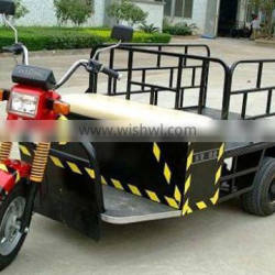 high quality China cargo motor tricycle