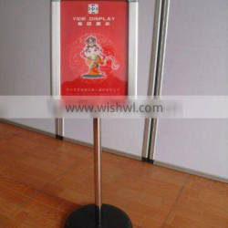 economical poster stand (height adjustable and black base).