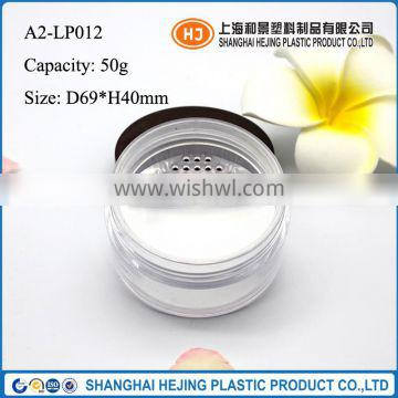 50g empty loose powder jar with rotating sifter for cosmetic use