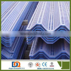 using for high speed rod blue / red powder coated wind dust fence
