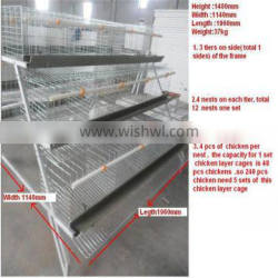 2016 hot selling chicken breading battery cage system for layer