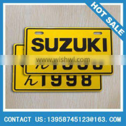 Reflective License plates/Number plates for trucks and cars made in China