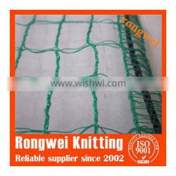 strong high quality anti animal net for park or farm