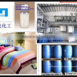 (YIMEI)High performance and color yield Synthetic textile Pigment printing thickener for cotton fabric