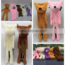 five color giant teddy bear skin without filling cotton