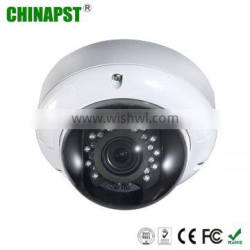 NVR with 2.0 P2P 1080 P 2.0MP hd network dome camera PST-HH401C