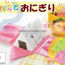 Japanese kitchenware cookware kitchen cooking equipments utensils tool lunch bento onigiri boxes rice ball mold case 49811 49812