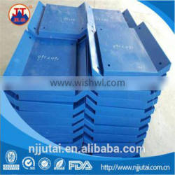 Blue drilled UHMWPE arch fender pad