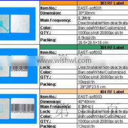 Wholesale price EAS label for clothing security label for anti theft label