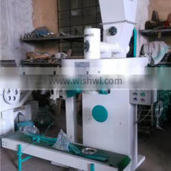 automatic packaging machine/automatic machine for weighing and packaging