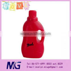 MG~ New Unscented Liquid Laundry Detergent 550ml