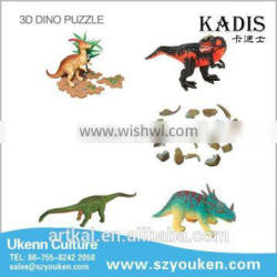 assemble the seventh generation of dinosaur animal puzzle toys