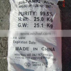 High purity Sulfamic acid for cleaning agent