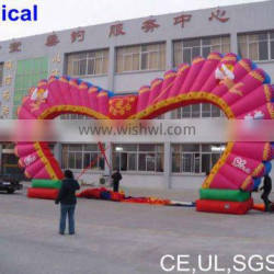 Heart-shaped inflatable wedding arch