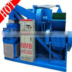 High working efficiency!! copper cable shredder and separator