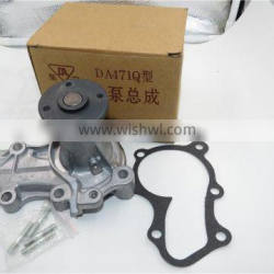 China auto parts Water pump assembly for Zotye 2008/5008 471Q-1307950