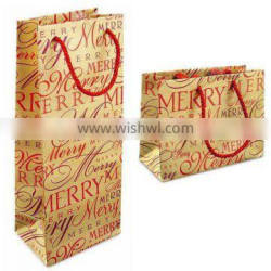 new design wholesale brown paper shopping bags