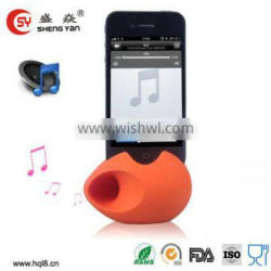 2014 best selling silicone sound amplifier