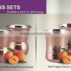 copper & stainless steel water glass