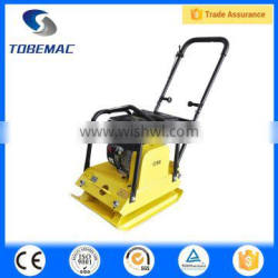 TOBEMAC C90 plate compactor prices with high quality
