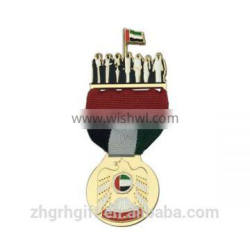 UAE 44th National Day Metal Magnet Medal Pin Badge With Fabric