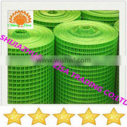 green square 2''x2'' welded wire mesh fence